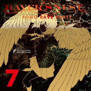 RAVER'S NEST 7 TOHO RAVE PARTY