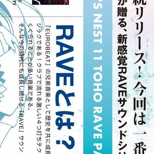 RAVER'S NEST 11 TOHO RAVE PARTY