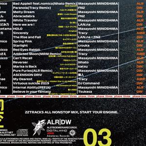Alstroemeria Records × DiGiTAL WiNG NON-STOP INTERCEPT phase three