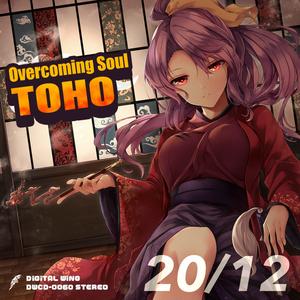 2021.08.14 新作 / Overcoming Soul TOHO