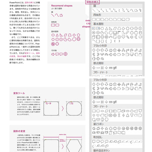 PowerPoint Re-Master 02 Illustration