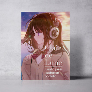 [お仕事画集フルパッケージ]girlishgene -Clair de Lune-