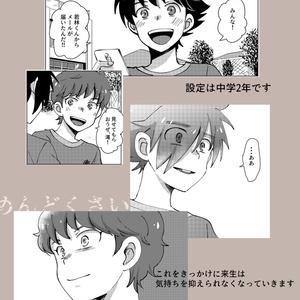 C翼 来滝本【プラム】