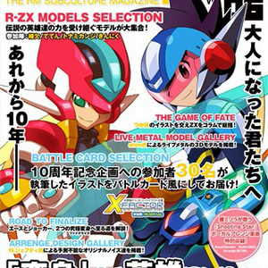 R・Style -同人雑誌アールスタイル06
