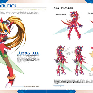 PROJECT RCL - ORIGINAL CONCEPT WORKS - Re:Take Ver.Digital