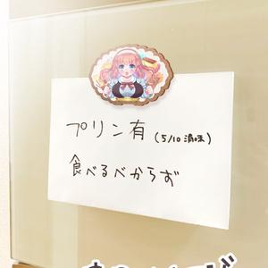 冷蔵庫はぽぷなが守るマグネット【期間限定/予約販売】