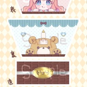 ぽぷな&マスターの合皮三角ポーチ【期間限定/予約販売】