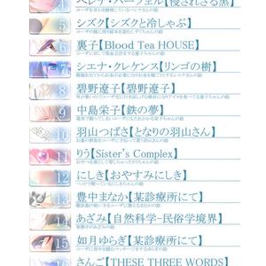 よい子の健全伺かイラスト本(R-15)