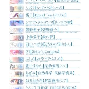 【DL版】よい子の健全伺かイラスト本(R-15)