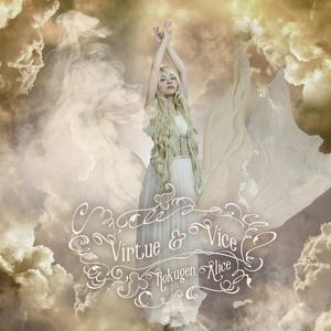 [パッケージ版] Virtue & Vice