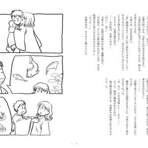 【緑土なす二次】緑土ぬりえ (塗り絵本合同誌)