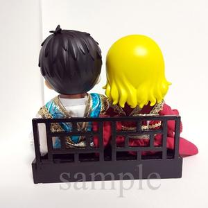 【オビツ家具】座椅子(二人用)