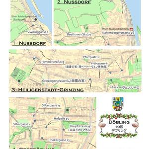Musician Guidebook Vienna