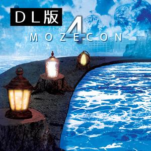 もぜコン4/mozell曲アレンジコンピ【DL版】