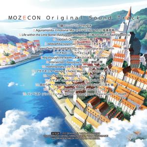 もぜコン/mozell曲アレンジコンピ 【DL版】