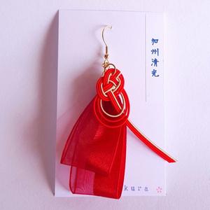 水引×リボンの片耳ピアス/イヤリング【加州清光ver.】