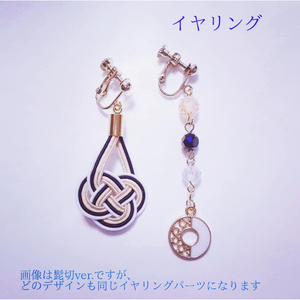 アシメピアス/イヤリング【巴形薙刀ver.】