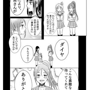 かなダイ新刊