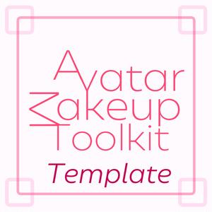 テンプレートPSD for AvatarMakaupToolkit