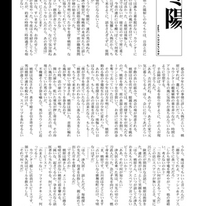 「Re:preview.」図書室のネヴァジスタ プレビューBOOK