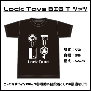 Lock Tave BIG Tシャツ