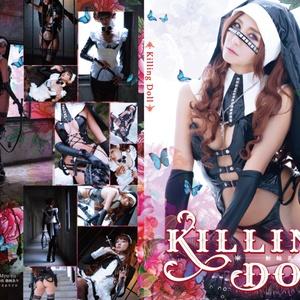 KILLING DOLL