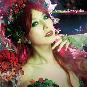 Poisnus Flower Garden【パッケージ版】