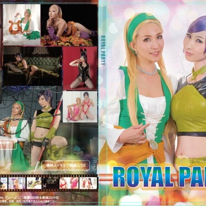 ROYAL PARTY【パッケージ版】