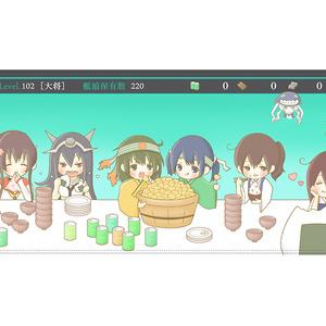 【艦これIMAGE】フェイスタオル『夏の大型イベント』