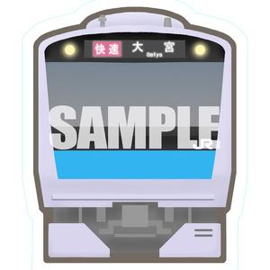 【鉄道】BIGステッカー(京浜東北線イメージ)