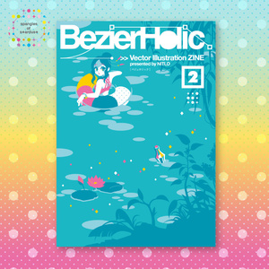 BezierHolic 2