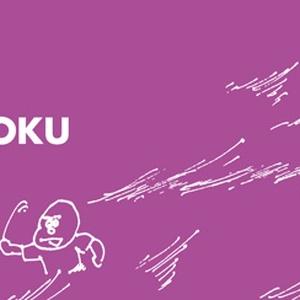 HOSOMICHINOOKU(試し読み)