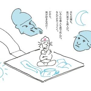 【DL版】HEY-YO! HOSOMICHINOOKU