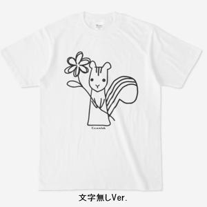 シマリス考_Tシャツ