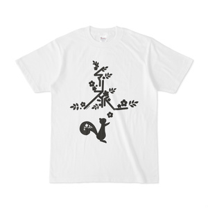 シマリス考_シマリス派_Tシャツ
