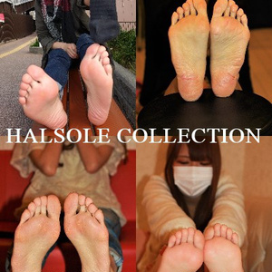 【足の裏写真集】HALSOLE COLLECTION