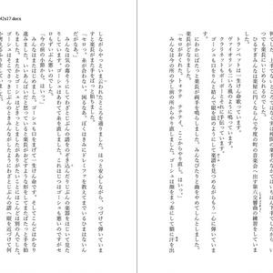 AL-小説本文テンプレート