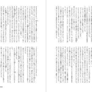 ALBA LUNA小説本文用テンプレート
