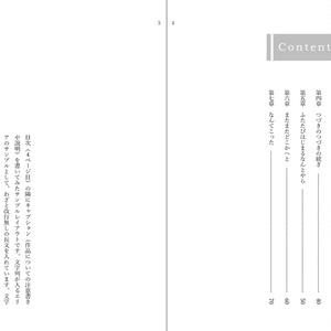 AL-小説本文テンプレート第3弾