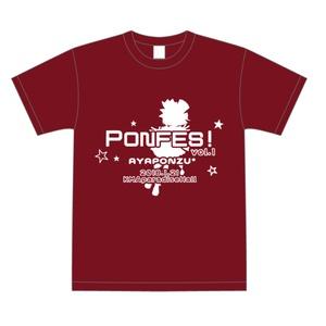PONFES!-vol.1- Tシャツ
