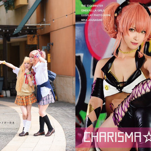 CHARISMA☆GAL