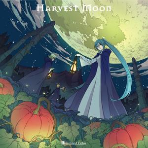 ボカロアルバム「Harvest Moon(DL版)」