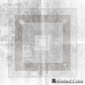 オリジナルコンピ「various colors2(DL版)」