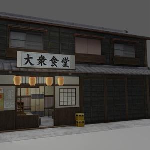 昭和居酒屋セット