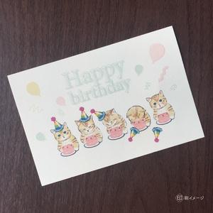 【無料DL】お誕生日カード