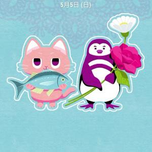 【無料配布】母の日っぽい猫とペンギン