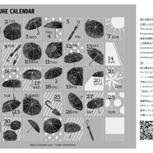2020年6月の日付シート(日付あり、数字のみ、文字なしセット)
