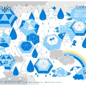 【無料配布】英語版おあそびペーパー「雨の日のすごろく」