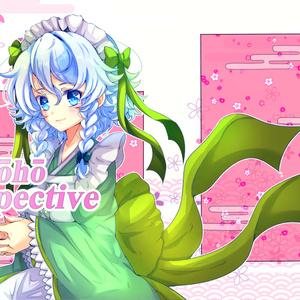 「Toho Spective]