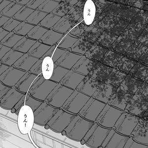 長谷部くんのはじめて学習!3~秋晴夕焼となりだけ編~